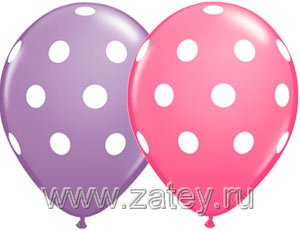 "Шелк 11"" Polka Dots Assorted"