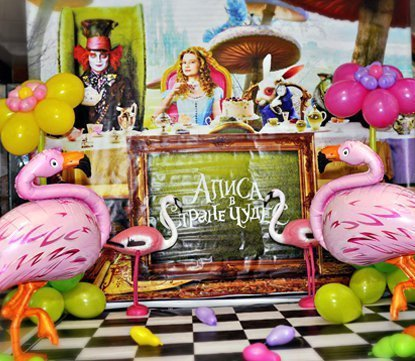 alice_decor_5.jpg